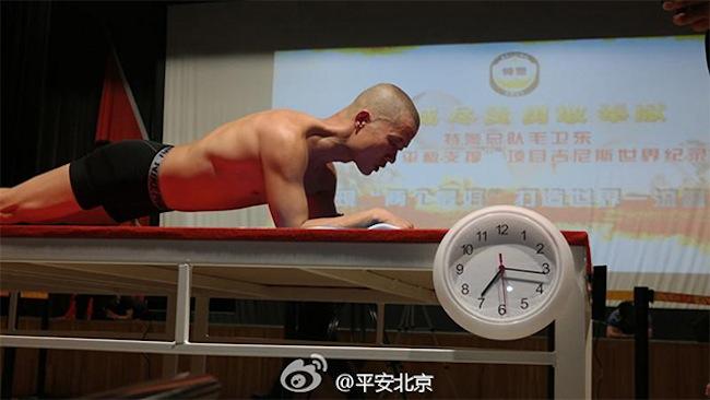 planking-record
